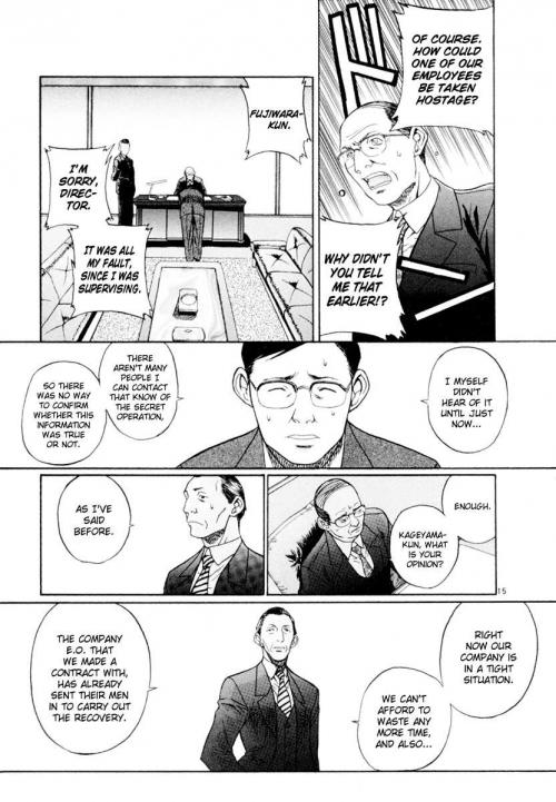 Манга -             Manga - Черная лагуна - Black Lagoon (манга) [2002]