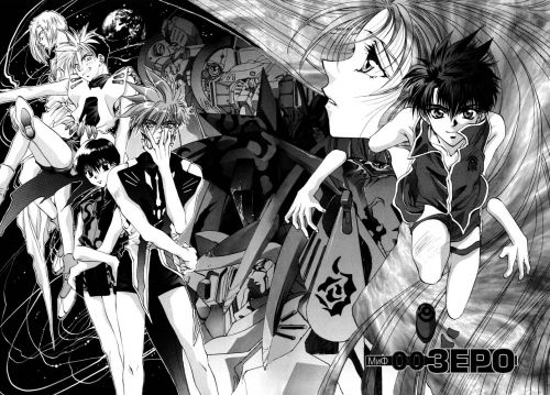 Манга - Manga - Кандидат для Богини - Megami Kouhosei (манга) [1997]