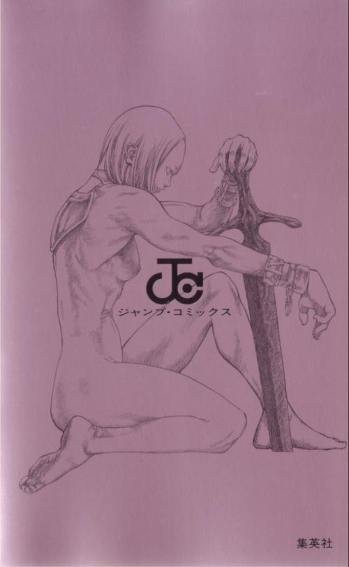 Манга - Manga - Claymore - Клеймор (манга) [2002]