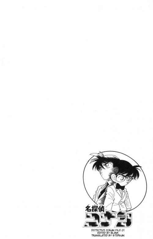 Манга -             Manga - Детектив Конан - Meitantei Conan (манга) [1994]
