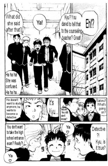 Манга -             Manga - Школа детективов Къю - Tantei Gakuen Q (манга) [2001]