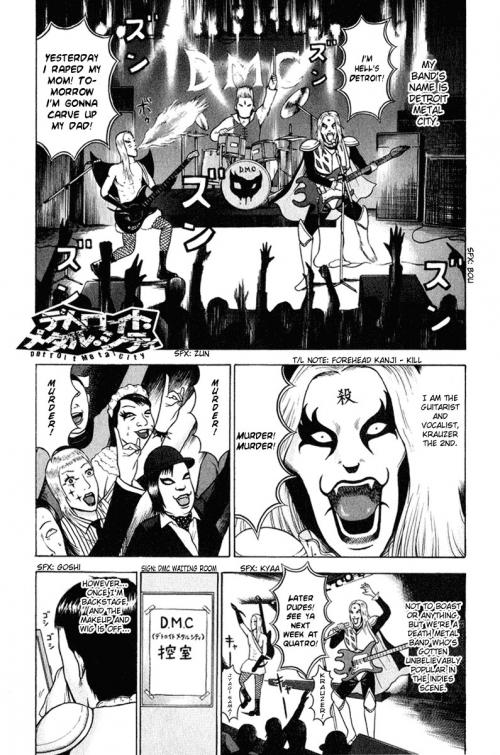 Манга -             Manga - デトロイト・メタル・シティ - Detroit Metal City (манга) [2006]