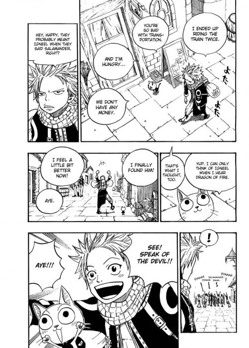Манга - Manga - Фейри Тейл - Fairy Tail (манга) [2006]