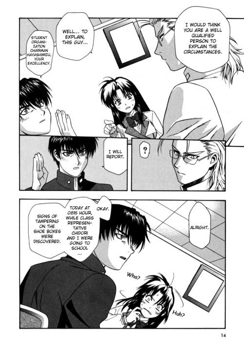 Манга - Manga - Full Metal Panic! - Стальная тревога!