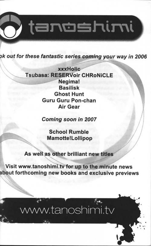 Манга - Manga - Охота на привидений - Ghost Hunt (манга) [1998]