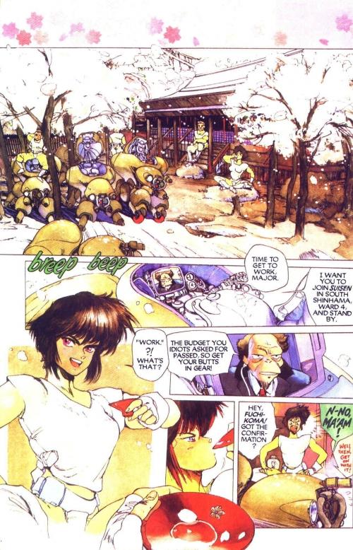Манга -             Manga - Призрак в доспехах - Koukaku Kidoutai (манга) [1991]