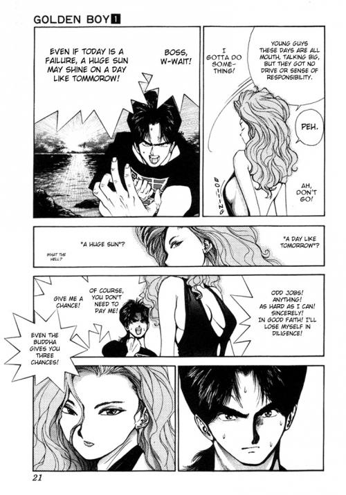 Манга - Manga - Золотой парень - Golden Boy (манга) [1993]