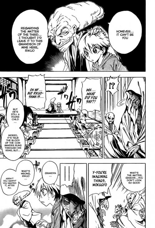 Манга -             Manga - Внук Нурари Хёна - Nurarihyon no Mago (манга) [2008]