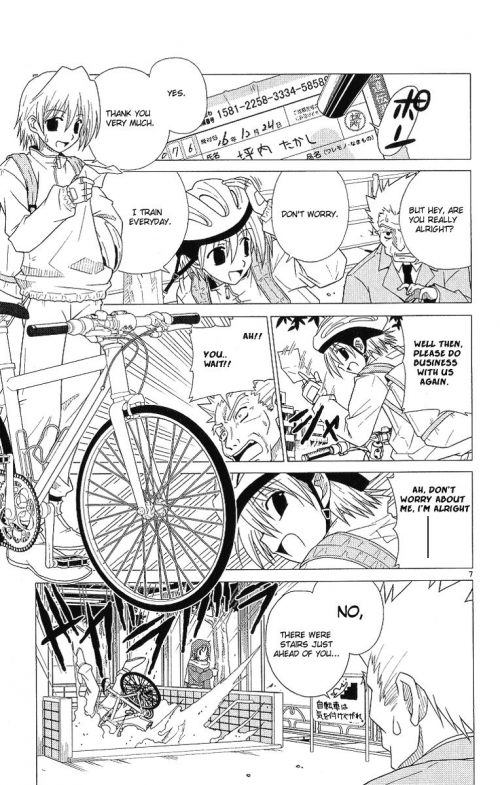 Манга - Manga - Хаятэ, боевой дворецкий - Hayate no Gotoku! (манга) [2004]