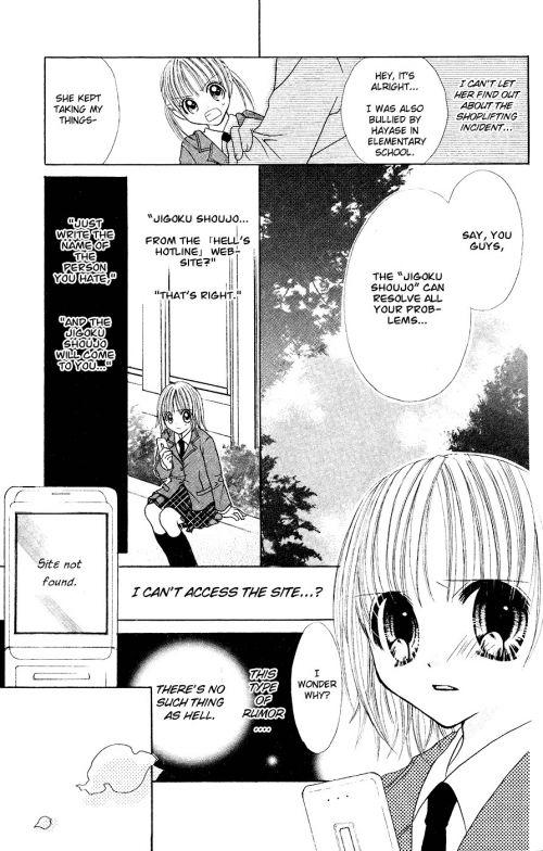 Манга - Manga - Адская девочка - Jigoku Shoujo (манга)