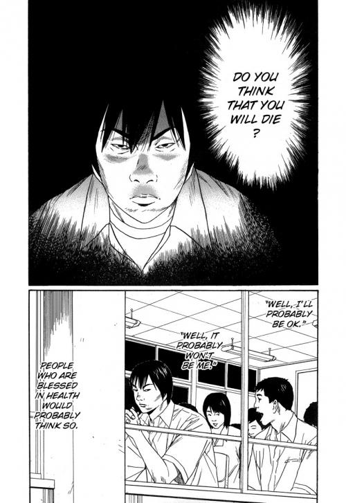 Манга - Manga - ヒミズ - Himizu (манга) [2001]
