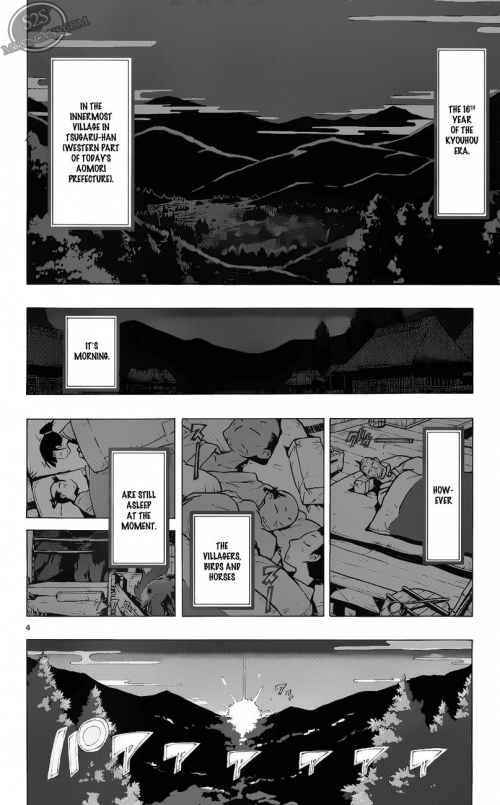 Манга - Manga - Joujuu Senjin!! Mushibugyou -