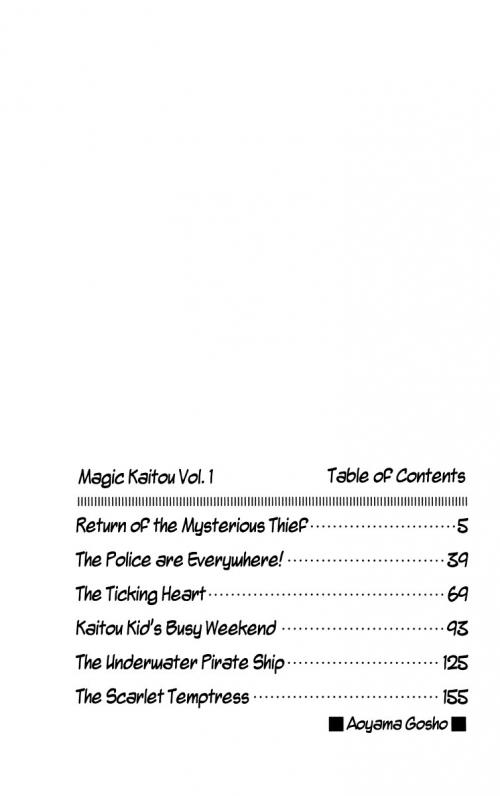 Манга -             Manga - Kaito Kid - Magic Kaitou (манга) [1988]