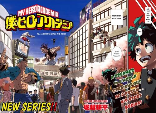 Манга - Manga - моя геройская академия, boku no hero academia, my hero academia -