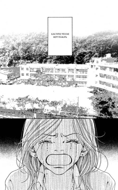 Манга -             Manga - Нана - NANA (манга) [2000]