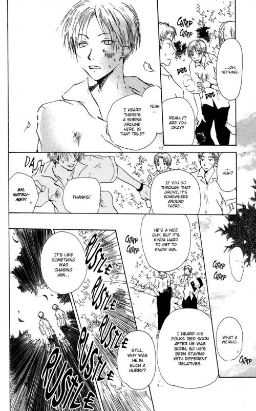 Манга - Manga - The Natsume Book of Friends, Natsume Yujin-Cho,  Natsume Yujincho, Тетрадь дружбы Нацуме -