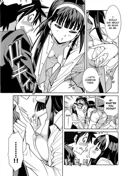 Nozo x Kimi,Nozomi to Kimio,Нозоми и Кимио