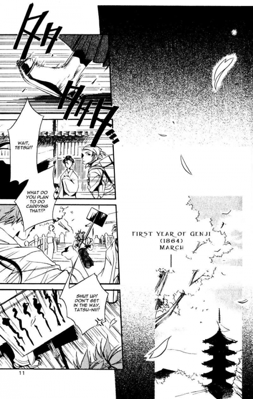 Манга - Manga - Железный миротворец - Shinsengumi Immon Peace Maker (манга) [1999]