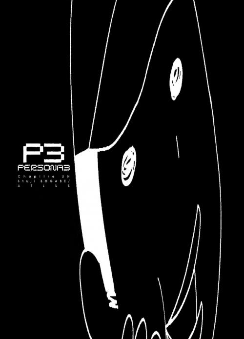 Манга - Manga - Persona 3 -