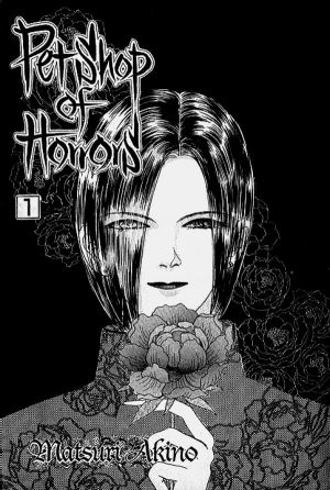 Petshop of Horrors | Manga Scan | Скан Манги