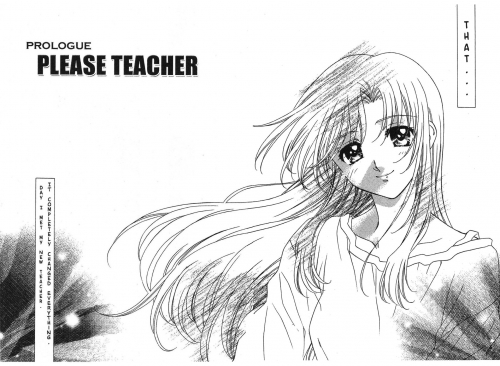 Манга -             Manga - Пожалуйста! Учитель - Onegai Teacher (манга) [2002]