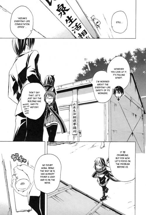 Манга -             Manga - Вишневый Квартет - Yozakura Quartet (манга) [2006]