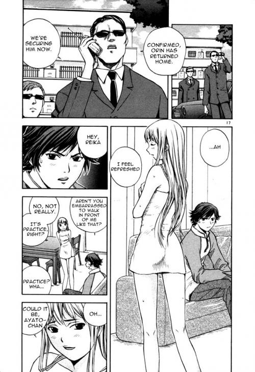 Манга - Manga - Ра-Зефон - RahXephon (манга) [2002]