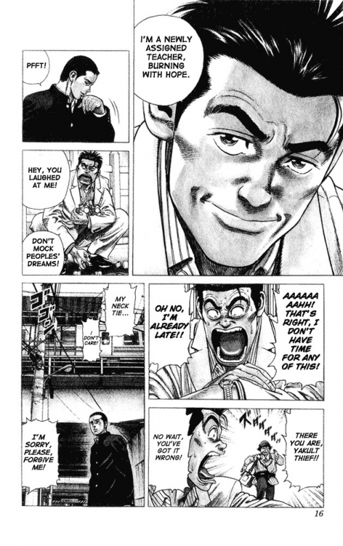 Манга - Manga - ルーキーズ - Rookies (манга) [1998]