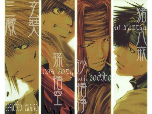 Манга - Manga - Саюки: Перезарядка - Saiyuki Reload (манга)