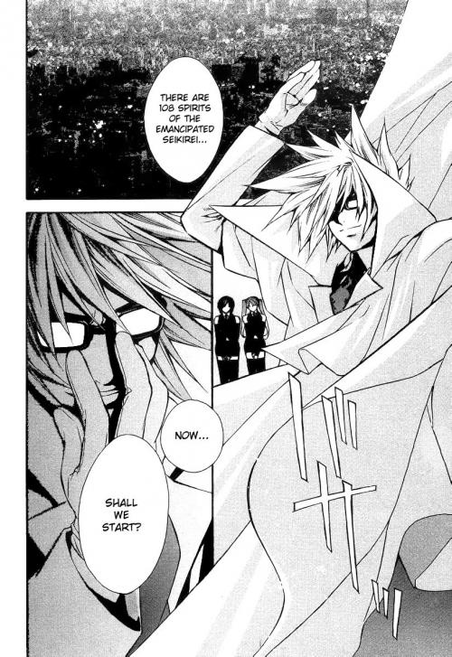 Манга -             Manga - セキレイ - Sekirei (манга) [2004]