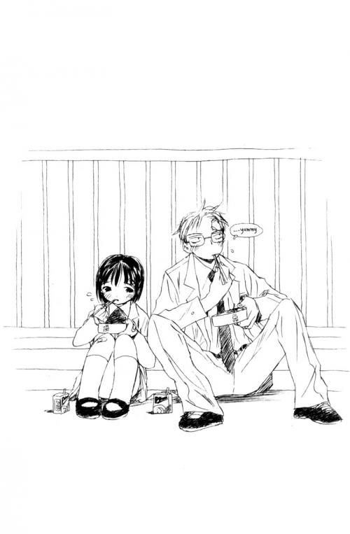 Манга -             Manga - Моя девушка - совершенное оружие - Saishuu Heiki Kanojo (манга)             [2000]