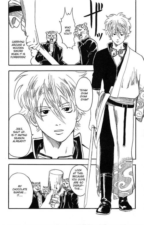Манга             - Manga - Гинтама - Gintama (манга) [2003]