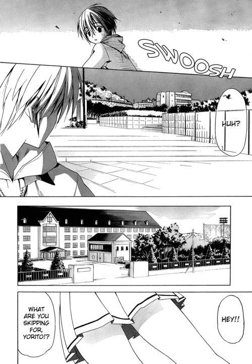 Манга - Manga - Небо - sola (манга)
