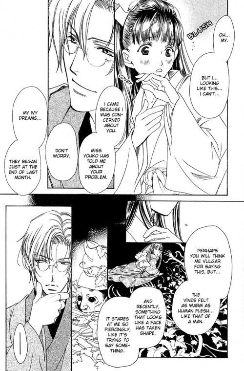 Манга - Manga - Сны эпохи Тайсе - Taishou Mugen Kitan (манга) [2005]