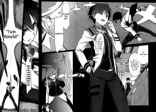 Манга - The Asterisk War Manga - Gakusen Toshi Asterisk - Боевая академия города Астериск