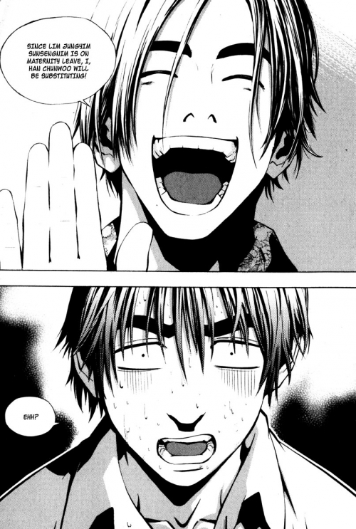 Манга - Manga - Крушитель - The Breaker (манхва) [2007]