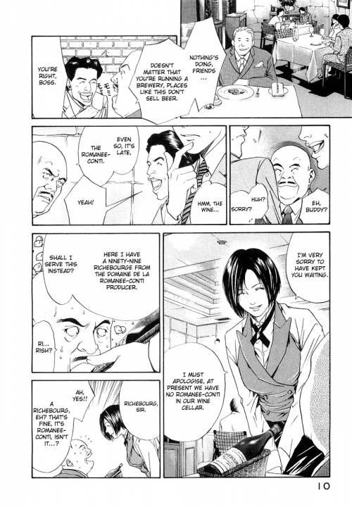 Манга             - Manga - The Drops of God - Kami no Shizuku (манга) [2004]