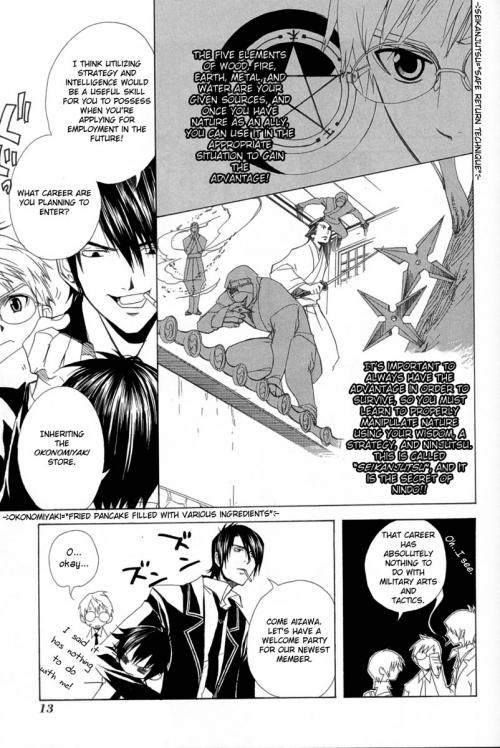 Манга             - Manga - Король Набари - Nabari no Ou (манга) [2004]