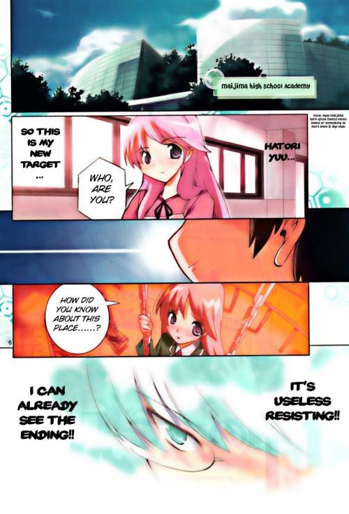 Манга             - Manga - Одному лишь Богу ведомый мир - Kami no Mizo Shiru Sekai             (манга) [2008]