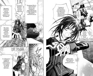 Рыцарь-вампир screen shot