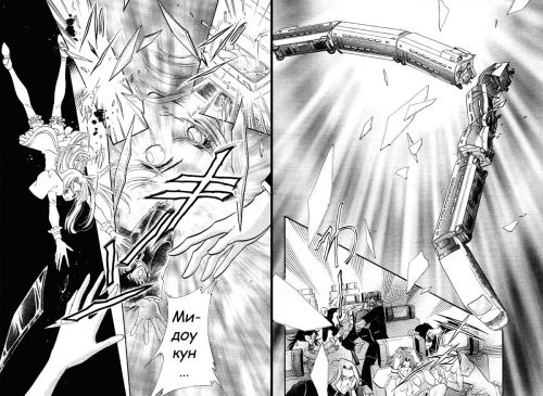 Манга - Manga - Мир S&М - S to M no Sekai