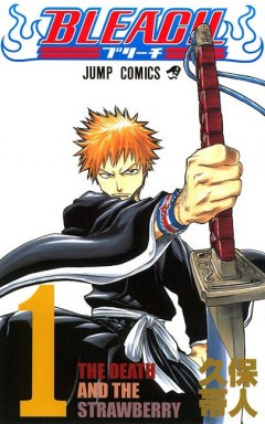 Bleach, Bleach, ����, �����, manga, comix, �omics, graphic novels, books