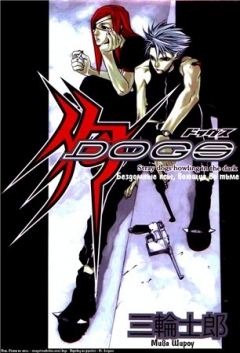 Dogs, Dogs: Stray Dogs Howling in the Dark, Псы, манга, manga
