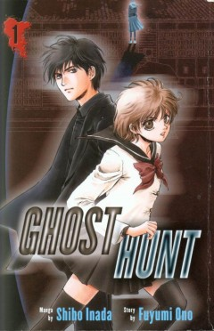 Ghost Hunt, Akuryou ga Ippai!?, Охота на привидений, манга, manga
