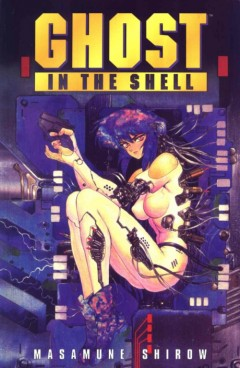 Ghost in the Shell, Koukaku Kidoutai, Призрак в доспехах,