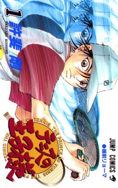 The Prince of Tennis, Tennis no Ouji-sama, Принц тенниса , манга, manga