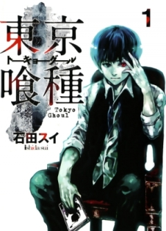 Tokyo Ghoul, Toukyou Kushu, Токийский Гуль,