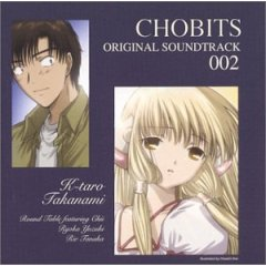 Chobits 002, Chobits Original Soundtrack 002, Чобиты 002,