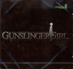Gunslinger Girl Sound Track, Gunslinger Girl Sound Track, Gunslinger Girl Sound Track,