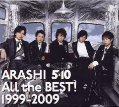 All the Best! 1999-2009 Limited Edition, All the Best! 1999-2009 Limited Edition, All the Best! 1999-2009 Limited Edition,